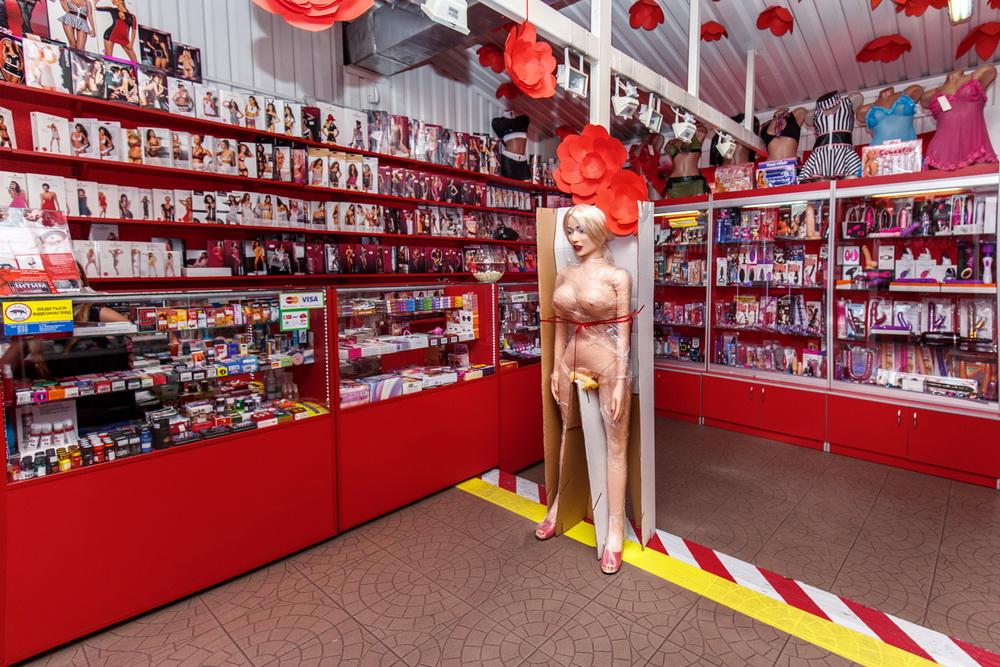 Sm sex shop deutsch