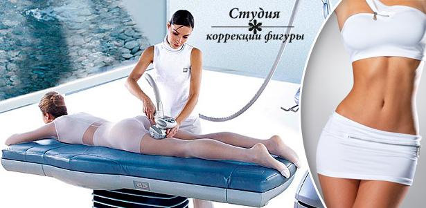 Центр Диагностики Похудения.